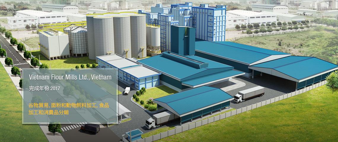 Vietnam Flour Mills Ltd., Vietnam