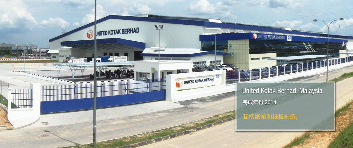 United Kotak Berhad, Malaysia