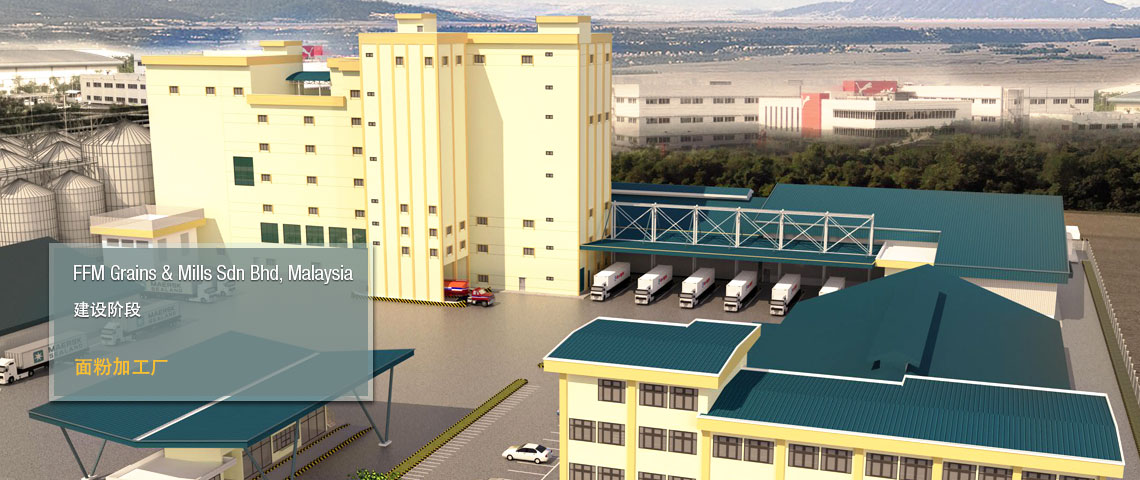 FFM Grains & Mills Sdn Bhd