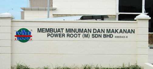 Power Root (M) Sdn Bhd, Malaysia